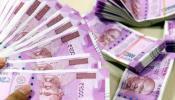 सामने आया एक और बैंक घोटाला, दुबई और चीन भेजी गई करोड़ों की रकम