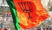 गुजरात निकाय चुनाव में बीजेपी की जीत लेकिन 16 नगरपालिका गंवाईं