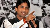 अमेठी में बोले कुमार विश्वास, मैं देश की राजनीति का सबसे कम उम्र का आडवाणी
