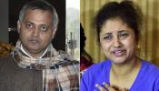 सोमनाथ भारती ने दिल्ली हाईकोर्ट से कहा: पत्नी से सुलह करना चाहता हूं