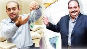 पीएनबी घोटालाः विदेश मंत्रालय ने नीरव मोदी और मेहुल चोकसी का पासपोर्ट रद्द किया
