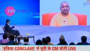 #ZeeIndiaConclave: उपचुनाव में हार से मेरी छवि को नुकसान पहुंचाः सीएम योगी