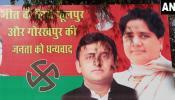 अब इन दो सीटों पर BJP को हराने की रणनीति बना रहे हैं अखिलेश यादव