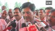 उज्जैन-वाराणसी के बीच चलेगी महाकाल एक्सप्रेस, रेलमंत्री पीयूष गोयल ने की घोषणा