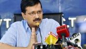 क्या आम आदमी पार्टी को टूटने से बचा पाएंगे अरविंद केजरीवाल? आज की बैठक में होगा फैसला