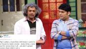 कपिल शर्मा और सुनील ग्रोवर में ठनी, कहा- 'मैंने 100 बार कॉल किया, घर भी गया...'