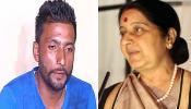 कौन है हरजीत मसीह, जिसने सुषमा को लापता 39 भारतीयों के बारे में बताई झूठी कहानी?
