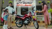 Bajaj ने 7000 हजार कम की इस बाइक की कीमत, 1 लीटर में चलती है 90 KM