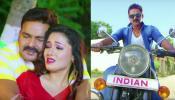 VIDEO: भोजपुरी सुपरस्टार पवन सिंह की फिल्म 'वॉन्टेड' के Trailer ने मचाई धूम