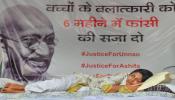 जब तक PM मेरी मांगों को स्वीकार नहीं कर लेते, भूख हड़ताल जारी रखूंगी: स्वाति मालीवाल
