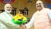 कर्नाटक चुनाव: बीजेपी ने जारी की 40 स्टार प्रचारकों की सूची, देखें पूरी लिस्ट