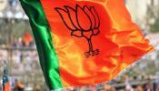राजस्थान: नए बीजेपी प्रदेश अध्यक्ष पर टिकीं सबकी नजरें, जानें कौन-कौन है दौड़ में