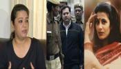 जेसिका लाल हत्याकांड: बहन के हत्यारे की सजा क्यों कम करवाना चाहती हैं सबरीना?