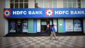 HDFC बैंक ग्राहकों को बड़ा तोहफा, आपके जमा पर अब मिलेगा ज्यादा ब्याज