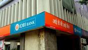 IDBI बैंक घोटाले में CBI का एक्शन तेज, 50 ठिकानों पर की गई छापेमारी