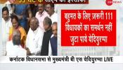 55 घंटे सीएम रहने के बाद बीएस येदियुरप्पा ने दिया इस्तीफा