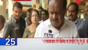 HD Kumaraswamy visits temples before taking oath as Karnataka Chief Minister
