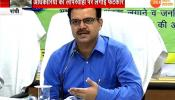 Suspension warning to DC in Dhanbad by Secretary General Sunil Kumar Barnwal