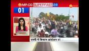 Mandsaur Farmer Protest Alert In All Districts Of Madhya Pradesh