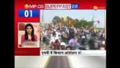 Mandsaur Farmer Protest Alert In All Districts Of Madhya Pradesh