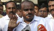 मुख्यमंत्री पद की शपथ लेने से पहले कुमारस्वामी कर्नाटक के लिए बोल गए ये 'बड़ी बात'