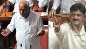 डीके शिवकुमार से बोले येदियुरप्पा, 'CM बनना चाहते हो लेकिन कांग्रेस मे रहकर कैसे बनोगे'