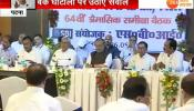 Chief Minister Nitish Kumar gave suggestion to the banks