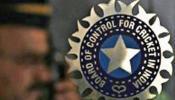 मैच फिक्सिंग में फंसा अब यह भारतीय खिलाड़ी, BCCI ने कहा- दोषी साबित होने के बाद करेंगे कार्रवाई
