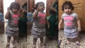 हनी सिंह के गाने पर इस छोटी सी बच्ची का डांस हो रहा वायरल, क्या आपने देखा VIDEO?