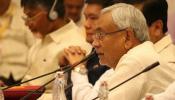 नीति आयोग की बैठक में बोले नीतीश कुमार, हमें 1651.29 करोड़ रुपये तत्काल दिए जाएं