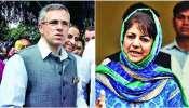 निर्दलीय विधायक ने जम्मू-कश्मीर में सरकार बनाने के लिए दिया ये फार्मूला
