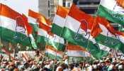 इस राज्य से आई कांग्रेस के लिए बुरी खबर, गंवा दिया सबसे बड़ी पार्टी का दर्जा