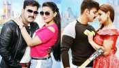 Bhojpuri box office Pawan Singh's movie Maa Tujhe salam