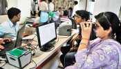 Aadhaar : फिंगर प्रिंट नहीं अब ऐसे होगी आपकी पहचान, UIDAI शुरू कर रहा नई सुविधा