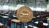 RBI ने ग्रुप-बी के लिए निकाली बंपर वैकेंसी, 7 सितंबर तक ऐसे करें आवेदन