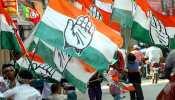 कांग्रेस का एक बयान और महागठबंधन में मची खलबली, सहयोगी दल हुए आहत