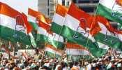 पंजाब: पंचायत चुनाव में कांग्रेस ने मारी बाजी, बीजेपी-अकाली दल को झटका