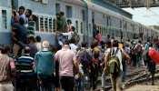 देशभर में अगले 34 दिनों में 16 करोड़ अतिरिक्त यात्रियों को सफर कराएगा रेलवे