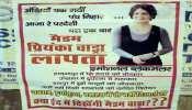 रायबरेली में लगे पोस्टर, प्रियंका गांधी हैं 'इमोशनल ब्लैकमेलर'