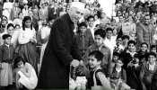 Children's Day celebrated on the birth anniversary of India's first PM Jawaharlal Nehru