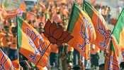 राजस्थान: BJP के 24 उम्मीदवारों की लिस्ट जारी, कांग्रेस के बागी नेताओं पर दांव