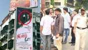 ये कैसा फिल्म प्रमोशन! मेकर्स ने पोस्टर के साथ लटकाई 'लाश...', मौके पर पहुंची पुलिस