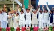 लोकसभा चुनाव 2019: BJP को रोकने के लिए आज 'महागठबंधन' की बैठक, दो बड़े चेहरे नहीं होंगे शामिल