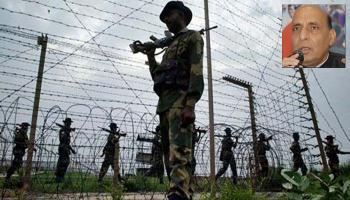आतंकवाद को प्रायोजित कर रहा पाकिस्तान, पाक-अफगान सीमा पर दाऊद का ठिकाना : राजनाथ सिंह