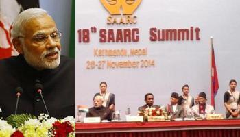 सार्क समिट: PM मोदी ने दक्षेस से आतंकवाद के खात्मे पर प्रतिबद्धता निभाने को कहा