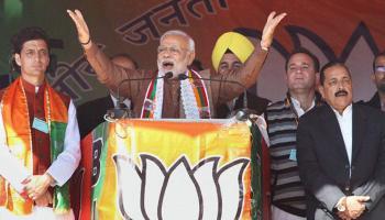 जम्मू-कश्मीर: कड़ी सुरक्षा के बीच आज पुंछ और उधमपुर में PM मोदी की रैली