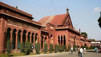 BJP के कार्यक्रम पर AMU के वीसी ने जताया ऐतराज, कहा- फैल सकता है सांप्रदायिक तनाव