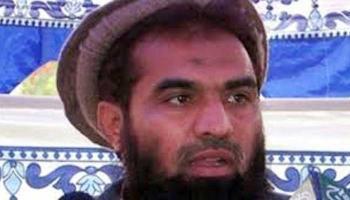 आतंकवाद पर पाकिस्तान का दोहरा चेहरा: 26/11 हमले का मास्टरमाइंड और लश्कर कमांडर जकीउर रहमान लखवी को मिली जमानत