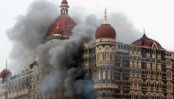 सुरक्षा एजेंसियों की `लापरवाही` और `तालमेल की कमी` बनी 26/11 हमले की वजह: रिपोर्ट