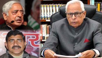 जम्मू कश्मीर में राज्यपाल ने पीडीपी और भाजपा से मांगा सरकार गठन का प्लान